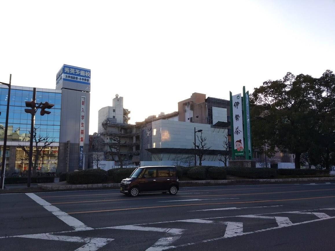 岡本総本店跡