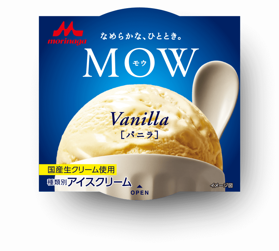 MOW バニラ